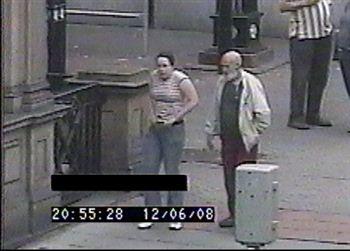 CCTV Footage 2