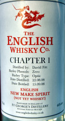 English whisky 2