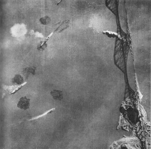 Aerial Shot Forth Raid
