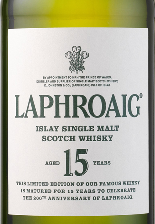 The 15 Year Old whisky has been resurrected in honour of the 200th anniversary