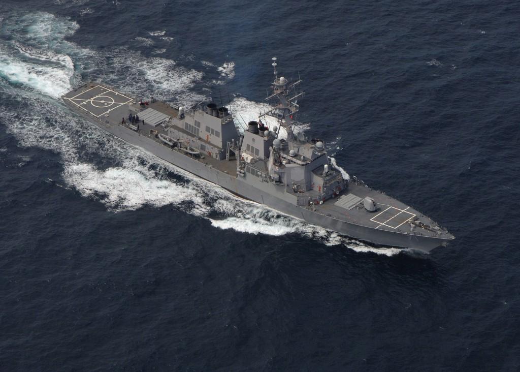 The USS Ross (CREDIT: WIKIPEDIA)