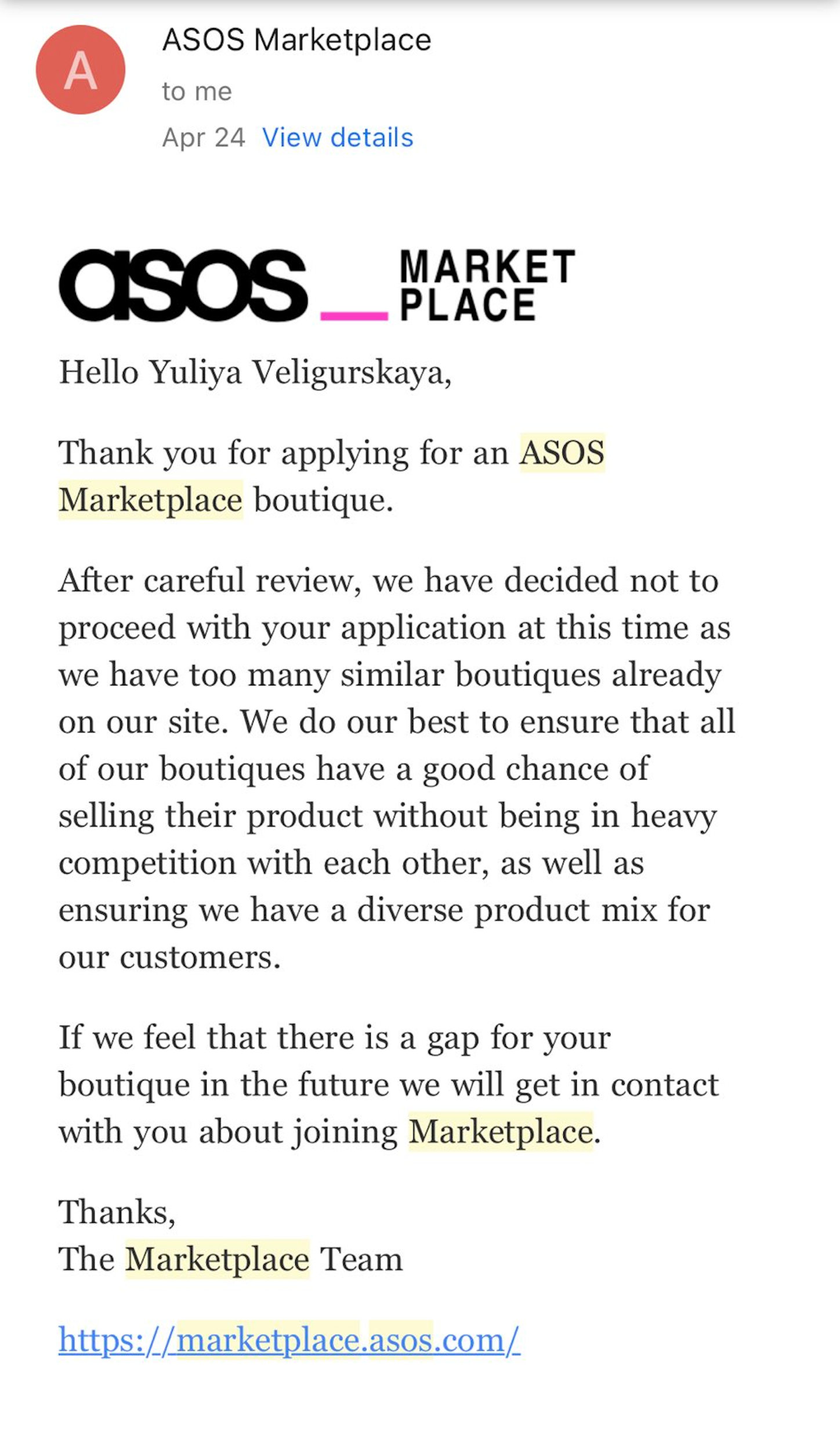 ASOS rejection email