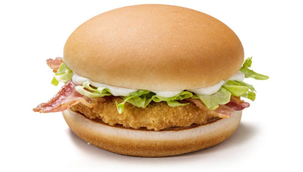 The McDonald's Chicken and Bacon Mayo sandwich - Consumer News UK