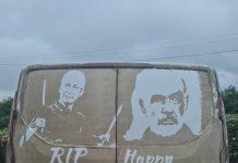 Ruddy Muddy tribute to Charlie Watts | Art News UK